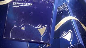 珀莱雅夜猫子面膜怎么样?珀莱雅夜猫子面膜需要洗吗?