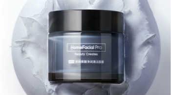 HFP萊姆果酸清潔面膜怎么樣-HFP萊姆果酸清潔面膜測評
