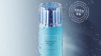 透真玻尿酸保湿修复美肌水怎么样?好用吗?