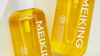 美康粉黛大橙子植物卸妆油好用吗-美康粉黛大橙子植物卸妆油成分