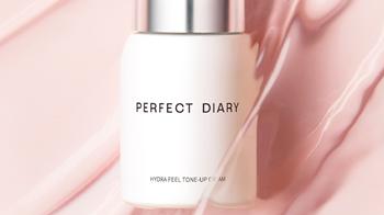 完美日記素顏霜怎么樣?完美日記素顏霜需要卸妝嗎?