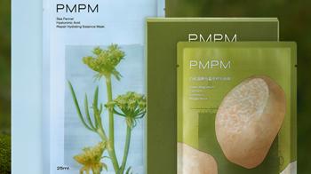 pmpm白松露面膜怎么样?pmpm白松露面膜使用方法