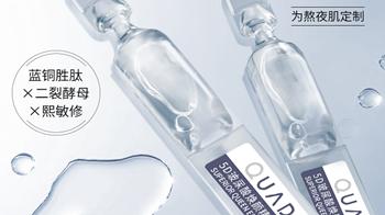 夸迪5d玻尿酸使用方法-夸迪5d玻尿酸使用顺序