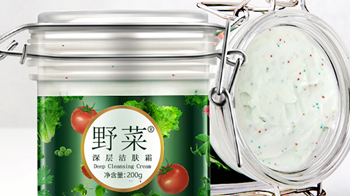 野菜卸妆膏怎么样?野菜卸妆膏正确用法
