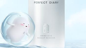 完美日記卸妝水怎么樣?完美日記卸妝水成分