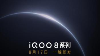 iQOO8什么时候出-iQOO8什么时候上市