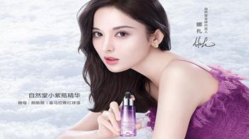 自然堂凝時小紫瓶精華液怎么樣?自然堂凝時小紫瓶精華液成分