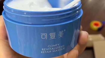 可復美冰淇淋涂抹面膜怎么樣?可復美冰淇淋涂抹面膜測評