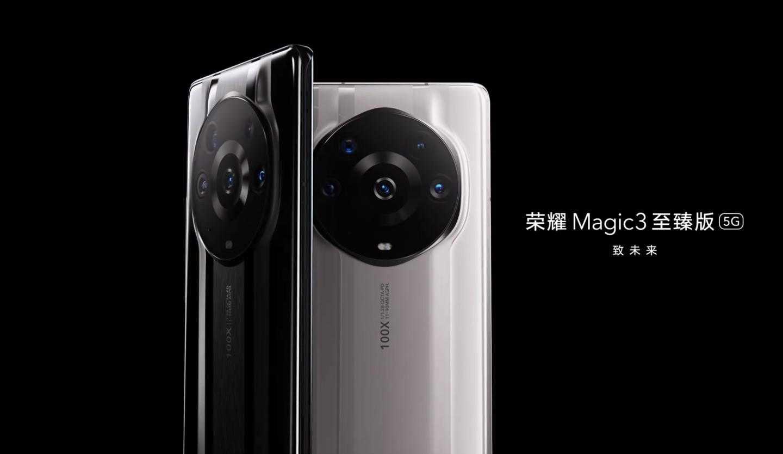 荣耀Magic3pro和Magic3至臻版区别-荣耀Magic3pro和Magic3至臻版对比