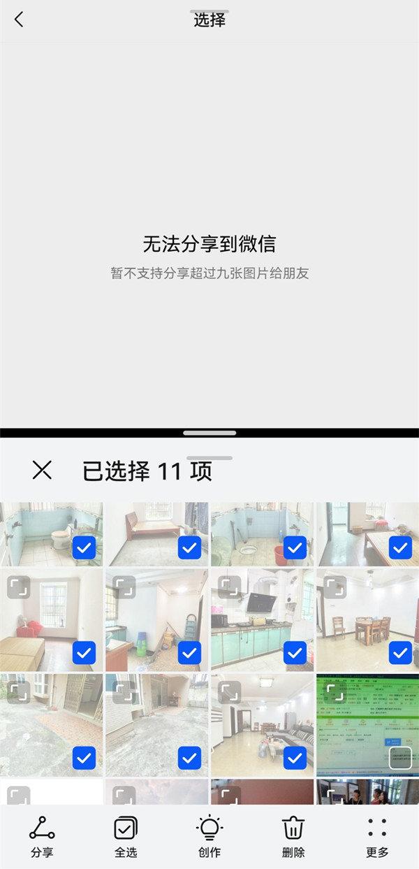 荣耀magic3至臻版怎么分屏操作