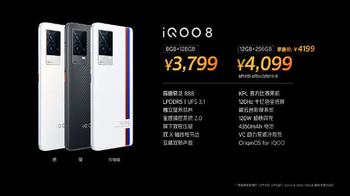 iqoo8抬起亮屏怎么设置-iqoo8抬起亮屏在哪