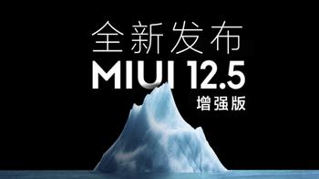 MIUI12.5增強版沒有性能模式