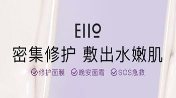 eiio睡眠面膜使用方法-eiio睡眠面膜测评