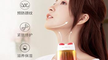 柏氏视黄醇颈部精华乳怎么样?柏氏视黄醇颈部精华乳使用方法