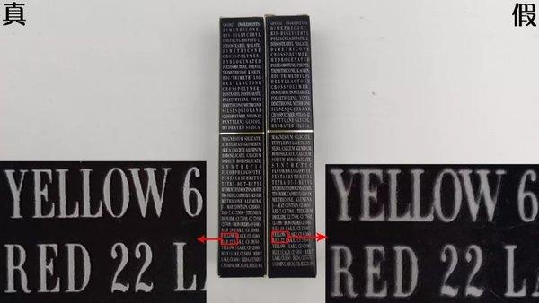 阿玛尼405口红图片-阿玛尼405怎么分辨是不是正品