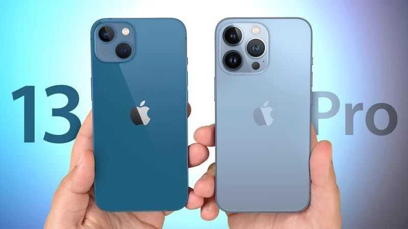 苹果13和13pro区别-苹果13和13pro建议买哪个