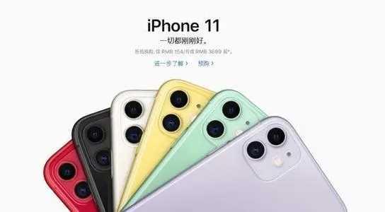 2021双十一苹果11大概多少钱-iphone11双十一会便宜吗