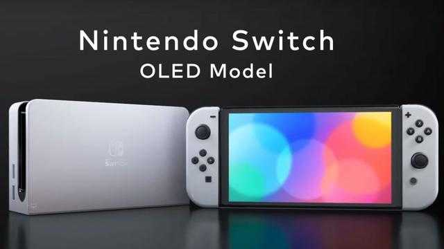 switch oled值得买吗?switch oled有什么区别