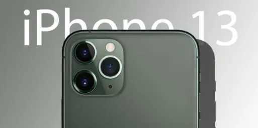 Phone13拍照为什么有马赛克?是什么原因?