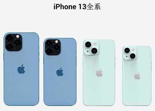 2021双十一iphone13会降价吗-2021双十一iphone13价格