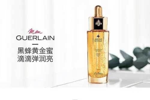 娇兰复原蜜的使用方法-娇兰复原蜜的功效和使用