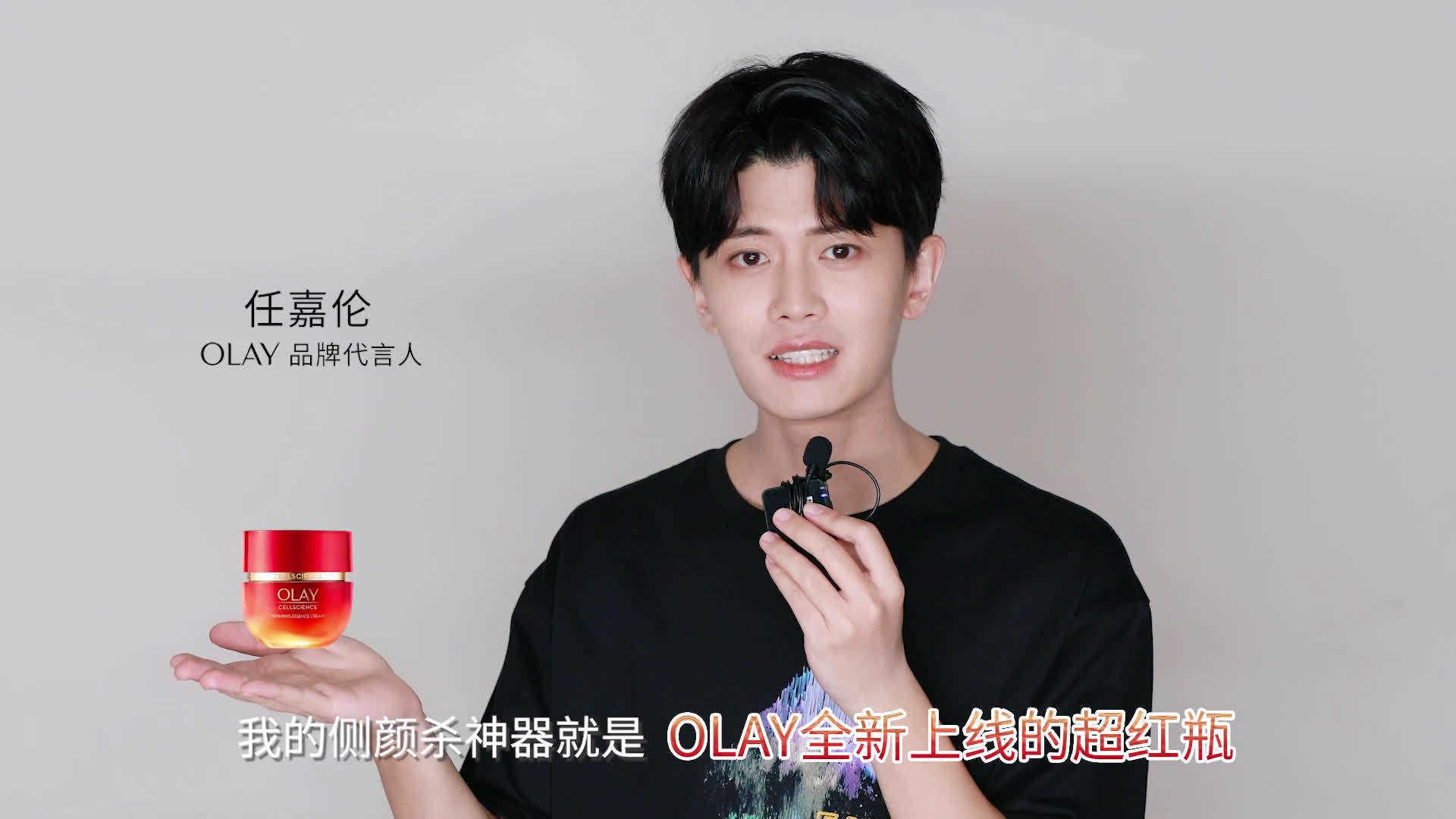 olay超红瓶面霜-olay超红瓶和大红瓶的区别