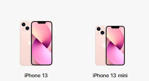 iphone13mini和iphone13区别-值得买吗?